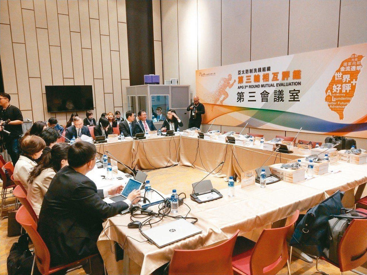 亞太防制洗錢組織針對台灣的第3輪相互評鑑昨天正式展開。記者鄭超文/攝影