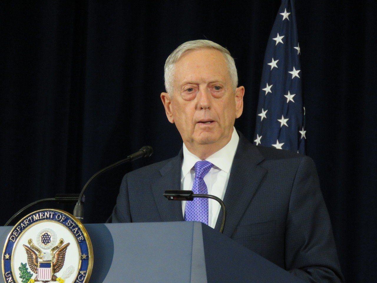 美國國防部長馬提斯在新加坡出席東協國防部長擴大會議。報系資料照片/華盛頓記者張加...