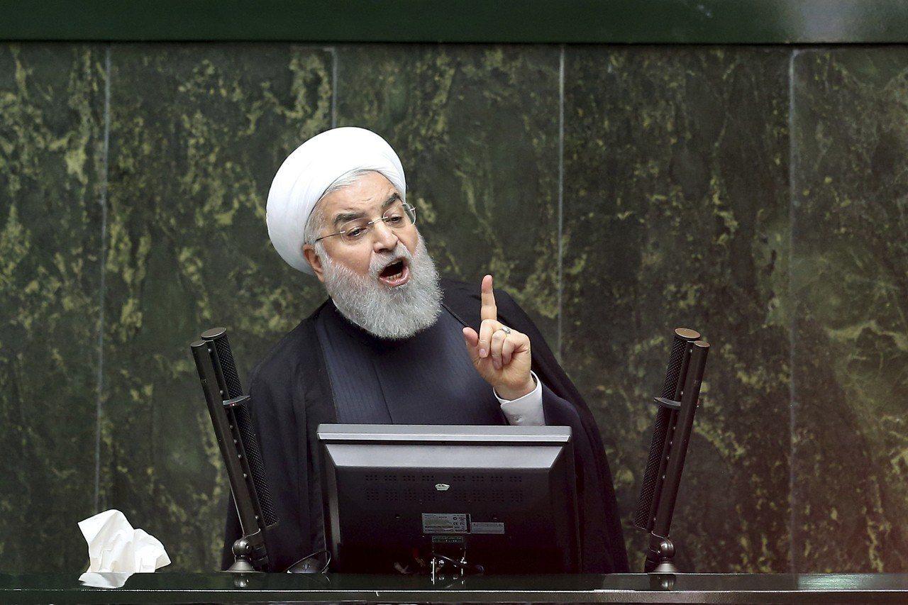 伊朗總統羅哈尼表示,美國豁免一些地區可繼續進口伊朗原油,是伊朗勝利、美國退讓的跡...