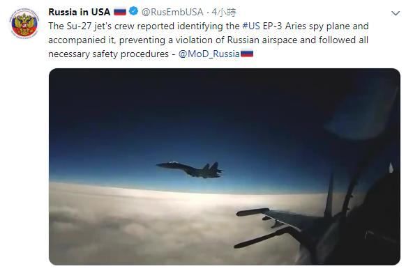 美國防部表示,一架俄羅斯戰機5日在黑海上空以「不安全」動作攔截一架在國際空域飛行...