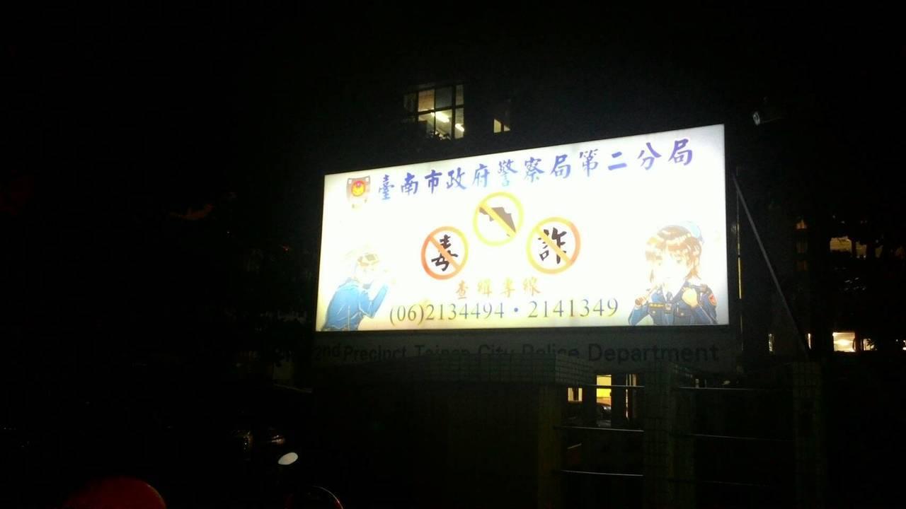 有年輕人到台南市警二分局要求解除銀行警示帳戶,被警方要求補齊文件再辦理。記者黃宣...