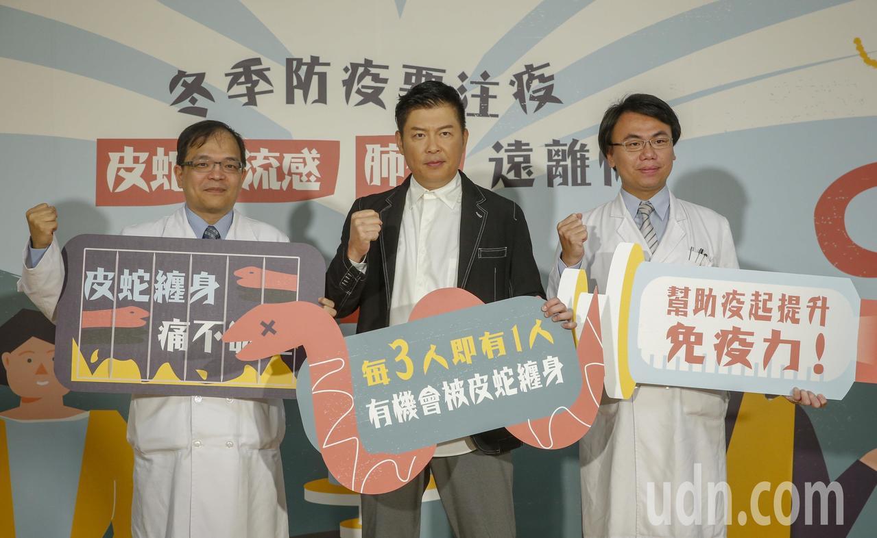 冬季是疾病好發的季節,新光醫院醫師柳朋馳(右起)、藝人曾國城、疼痛照護中心主任陳...