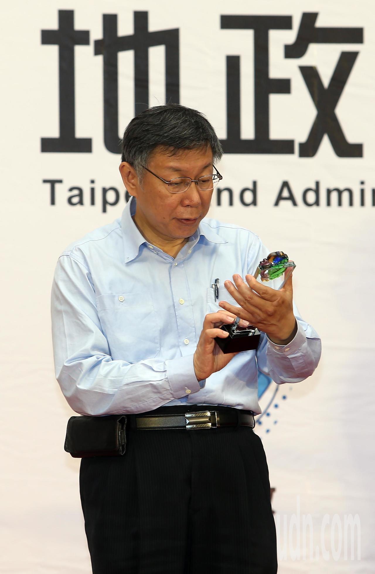 台北市長柯文哲上午參加地政活動。記者曾吉松/攝影