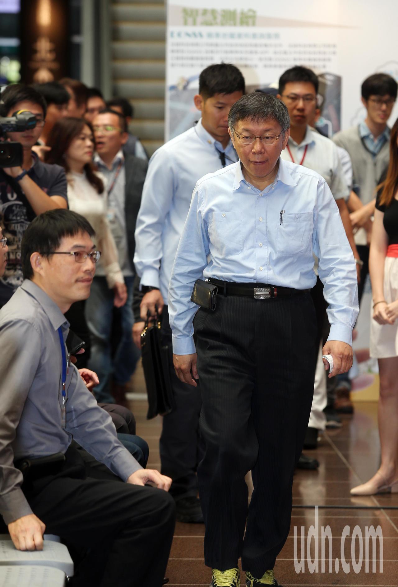 台北市長柯文哲上午參加地政活動參觀。記者曾吉松/攝影