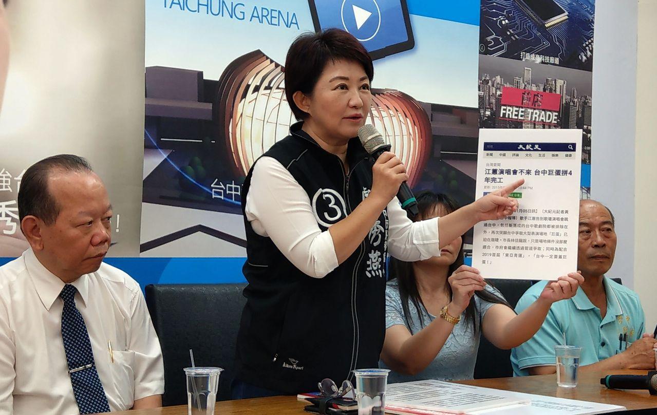 國民黨台中市長候選人盧秀燕(中)今天發表「台中富市3」、「台中巨蛋」CF,並且提...