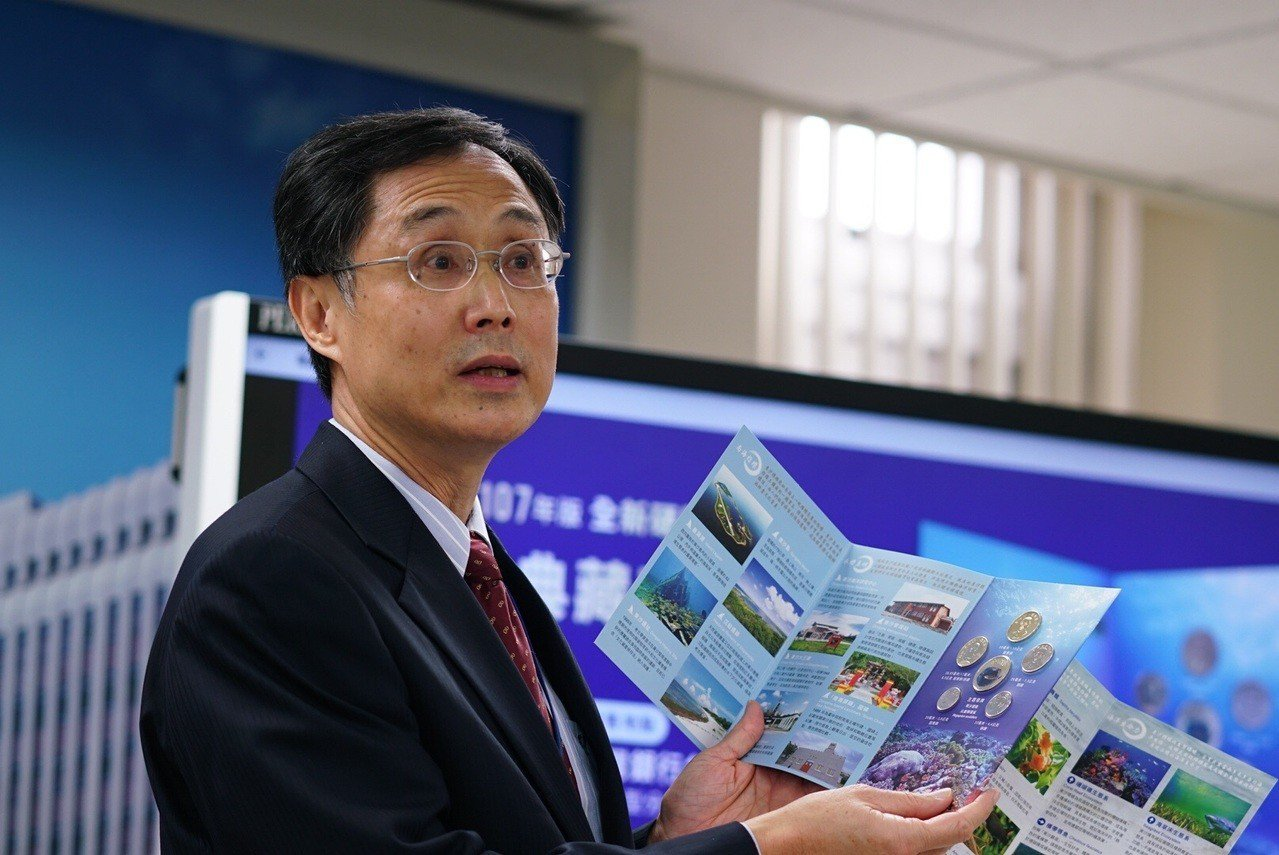 央行今天宣布,將於11月15日委請台灣銀行各分行發售「台灣國家公園采風系列-東沙...
