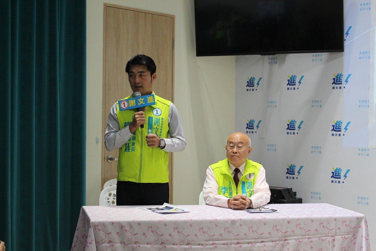 新竹市長候選人謝文進主張新竹市棒球場應另覓地點興建。記者張雅婷/攝影