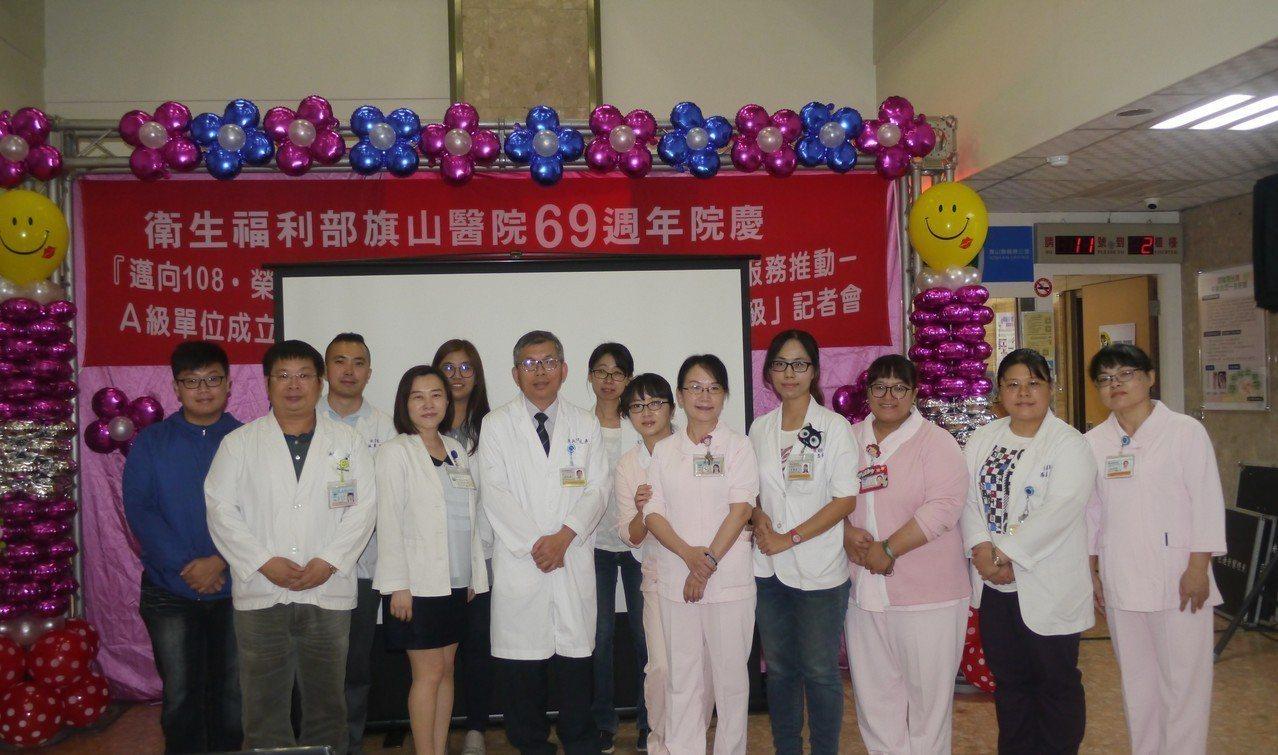 旗山醫院長期投入社區長照工作的醫護團隊合影。記者徐白櫻/攝影