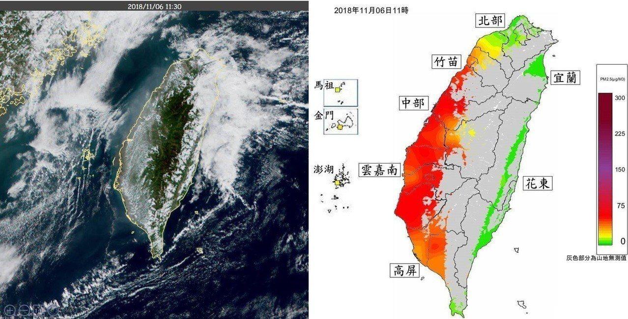 台灣西側的灰色光影是光化學煙霧反應。圖/擷自鄭明典臉書