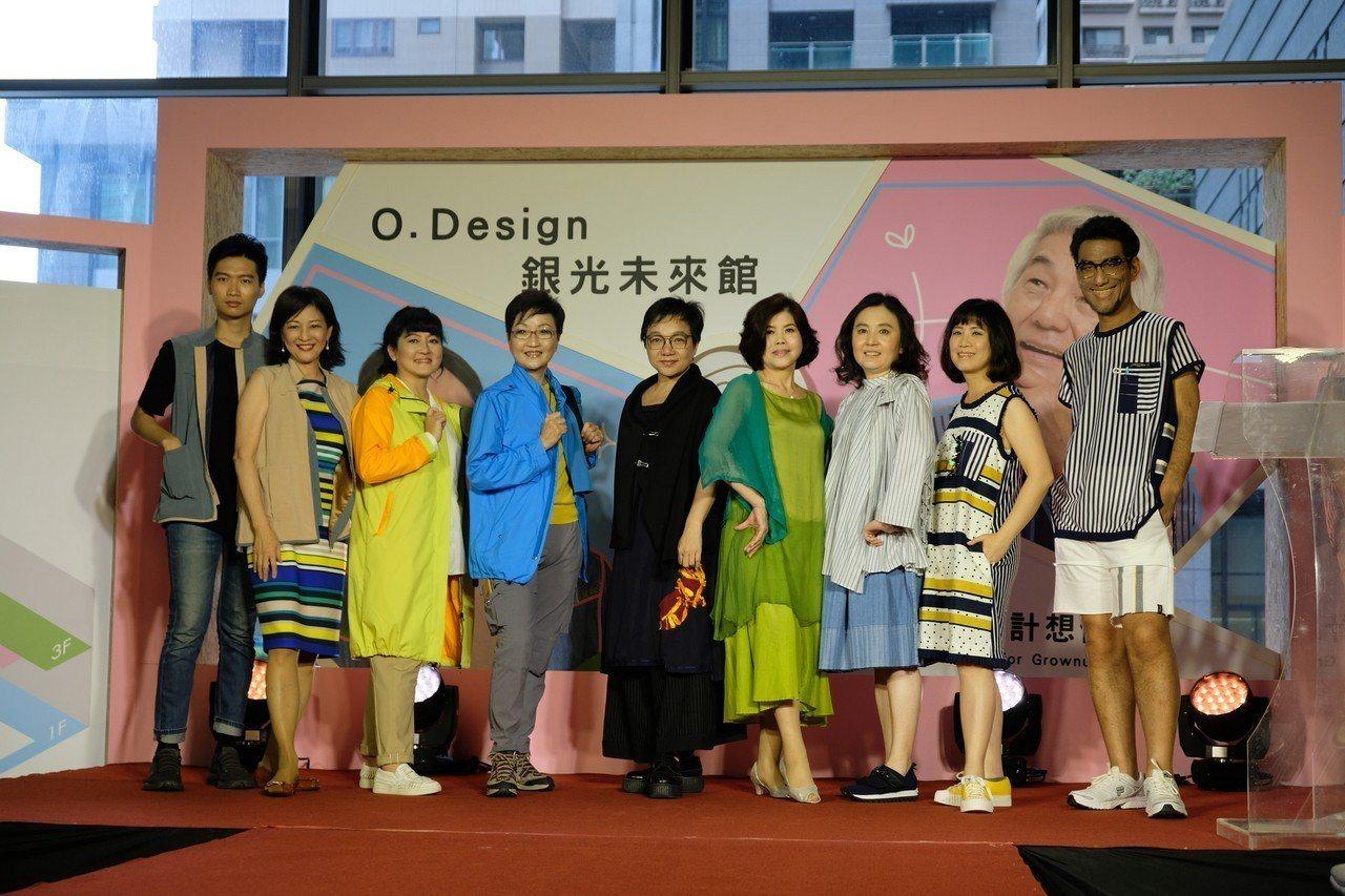 新北「銀光未來館O.Design」正式啟用,推出首波成果展,所有高年級設計師上台...