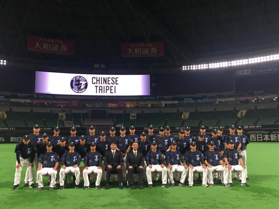 中職聯隊今天前往福岡巨蛋練球,為明天的台日交流對抗賽進行備戰。圖/中華職棒提供