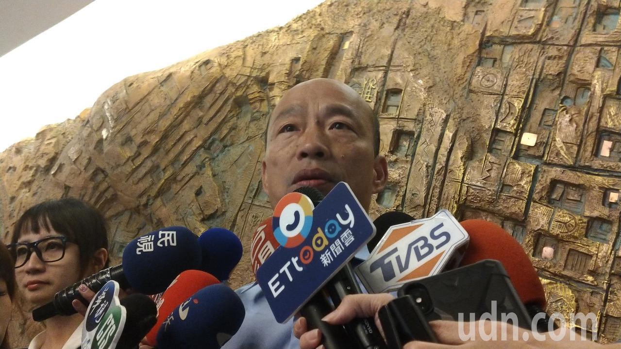 國民黨高市長候選人韓國瑜今出席「大高雄巨型智慧城市治理論壇」。記者蔡孟妤/攝影