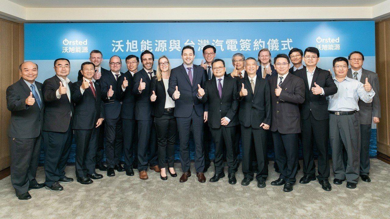 沃旭能源與台灣汽電共生共同宣布,簽署陸上變電站統包合約。估計可為下游供應鏈創造數...