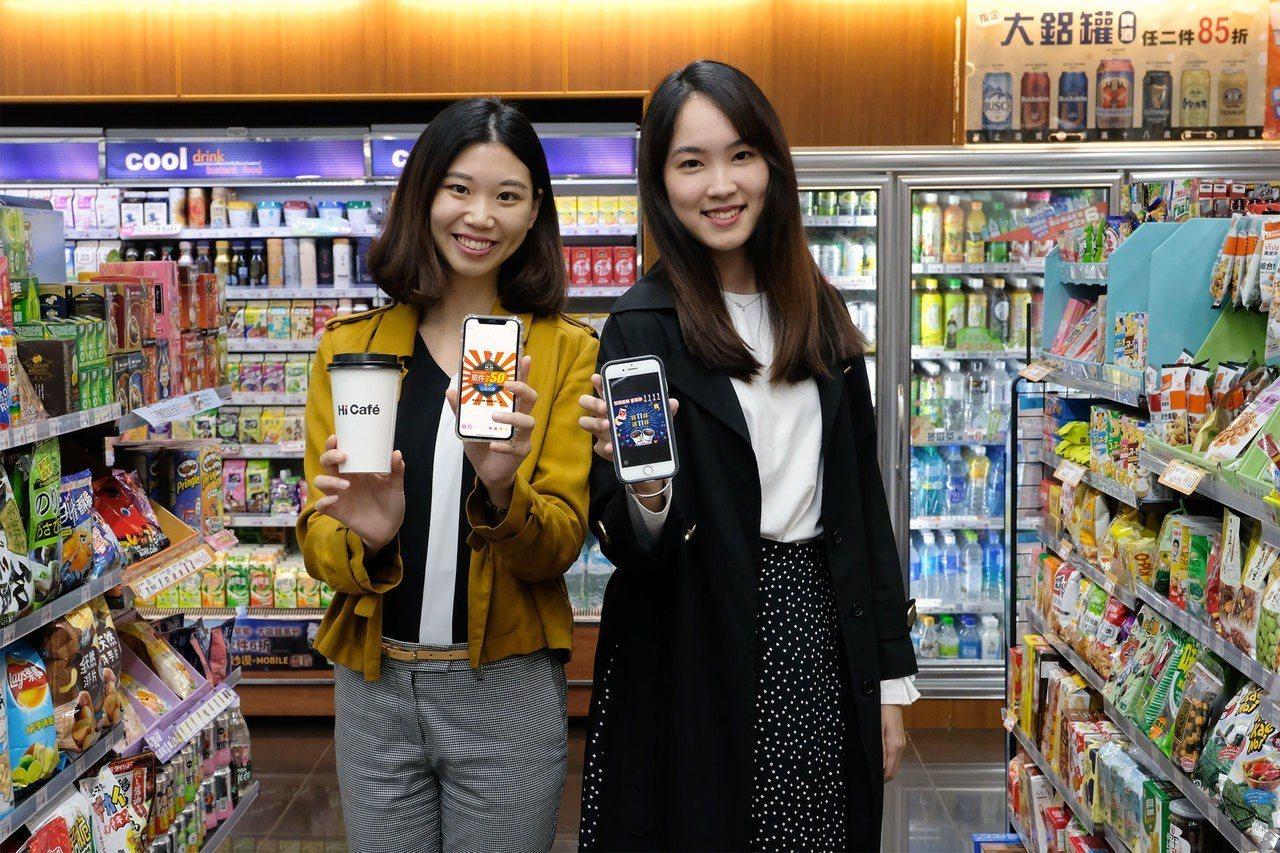 萊爾富首次推出「雙11購物節」,集結網購取貨、雲端超商APP與門市限定優惠,雙1...