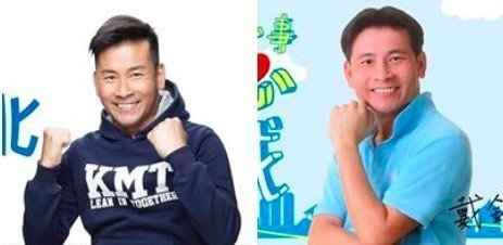 台北市松山信義區國民黨市議員戴錫欽改變髮型,從過去中分(右)改成旁分(左),還穿...