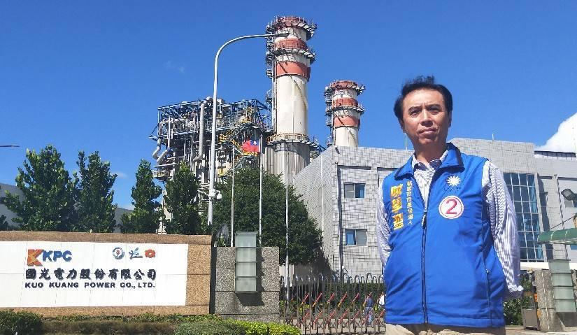 陳學聖反對國光電廠擴建。圖/陳學聖競選總部提供