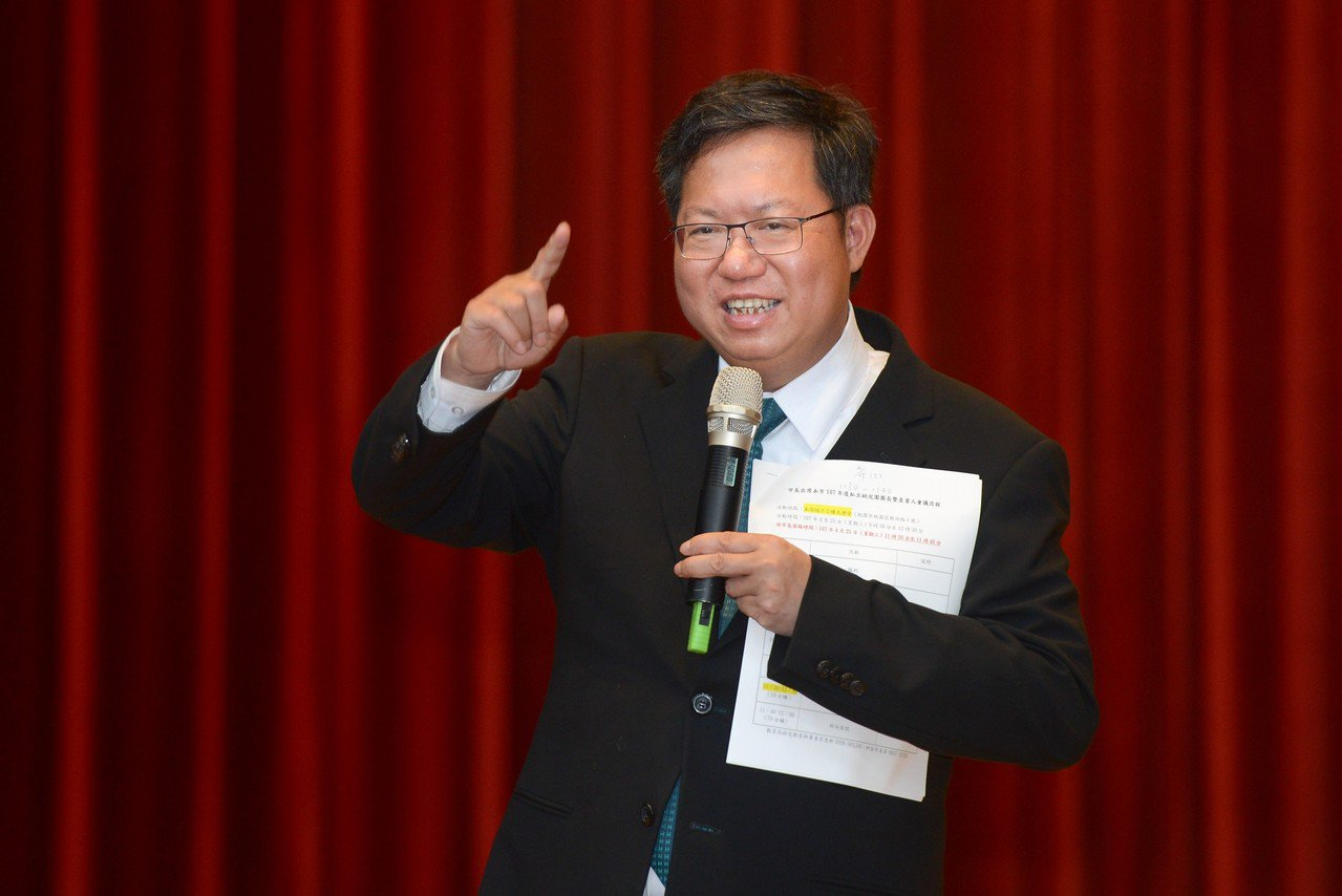 桃園市長鄭文燦對於環保署重啟國光電廠二期擴建計劃環評表達反對立場。圖/資料照