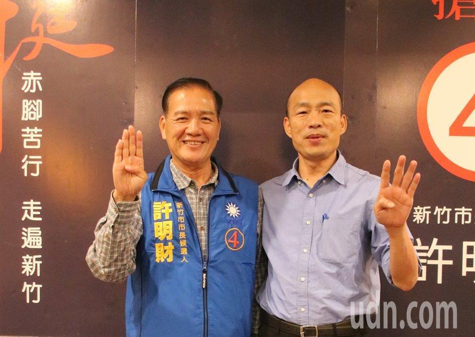 高雄市長候選人韓國瑜(右)為新竹市長候選人許明財獻聲配音。圖/許明財競選總部提供