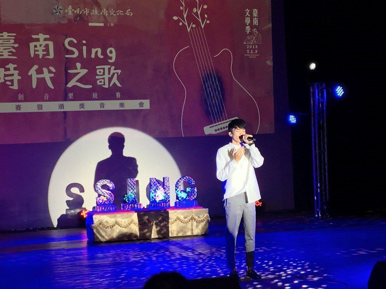 台南市文化局舉辦「2018臺南sing時代之歌原創音樂競賽」 圖/文化局提供