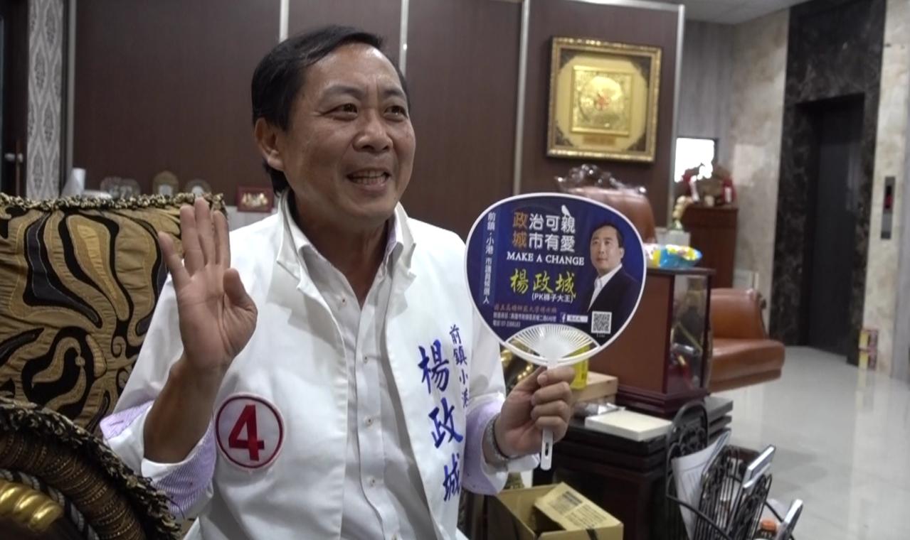 高雄PK褲子大王老闆楊政城6個月前投入選戰,每天早出晚歸跑行程,如今已經瘦了8到...
