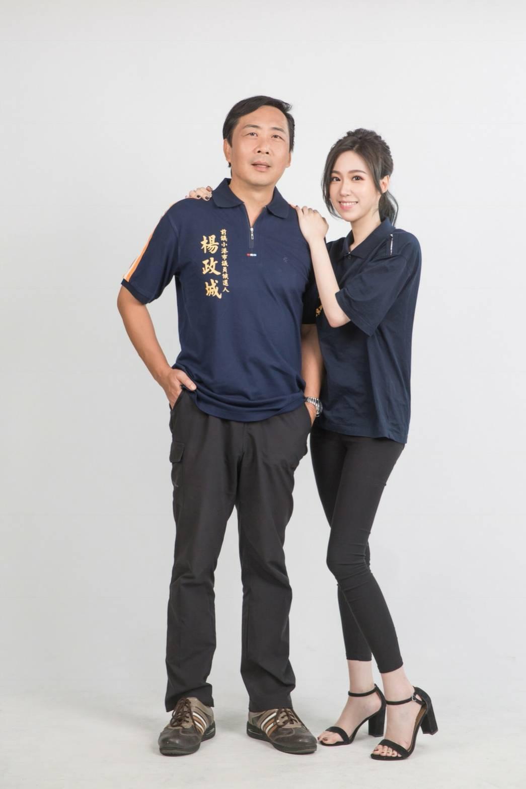 高雄PK褲子大王老闆楊政城6個月前投入選戰,他日前PO出與女兒的合照,頓時成了「...