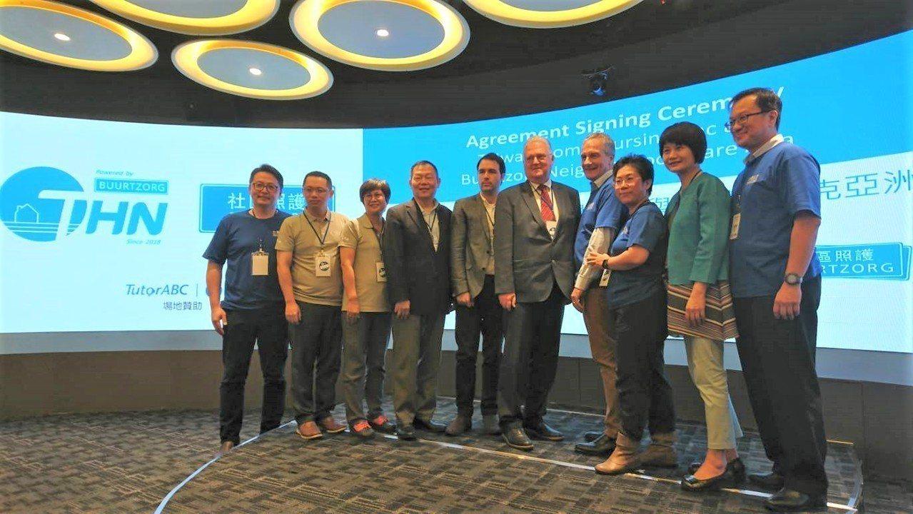 台灣居護股份有限公司今日與荷蘭博祖克公司簽訂合作協議,希望能將荷蘭經驗移植台灣。...