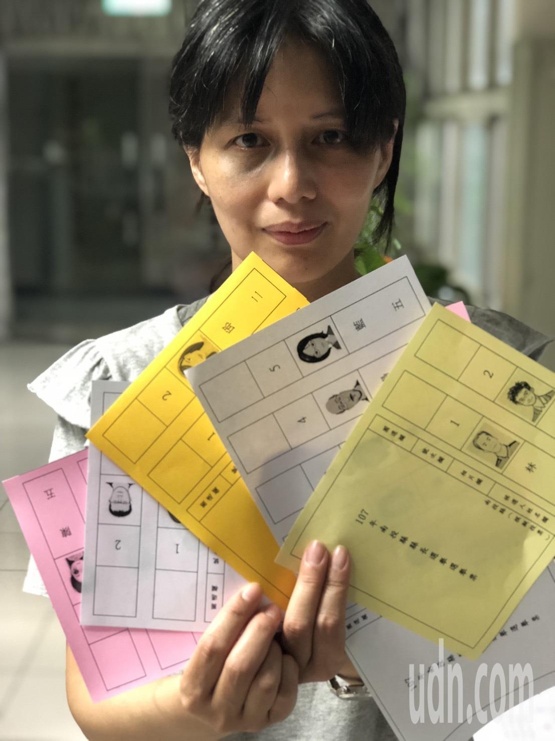 南投縣5合一選舉合併公投,選務作業相當複雜,南投縣選委會10日將舉辦模擬投票,讓...