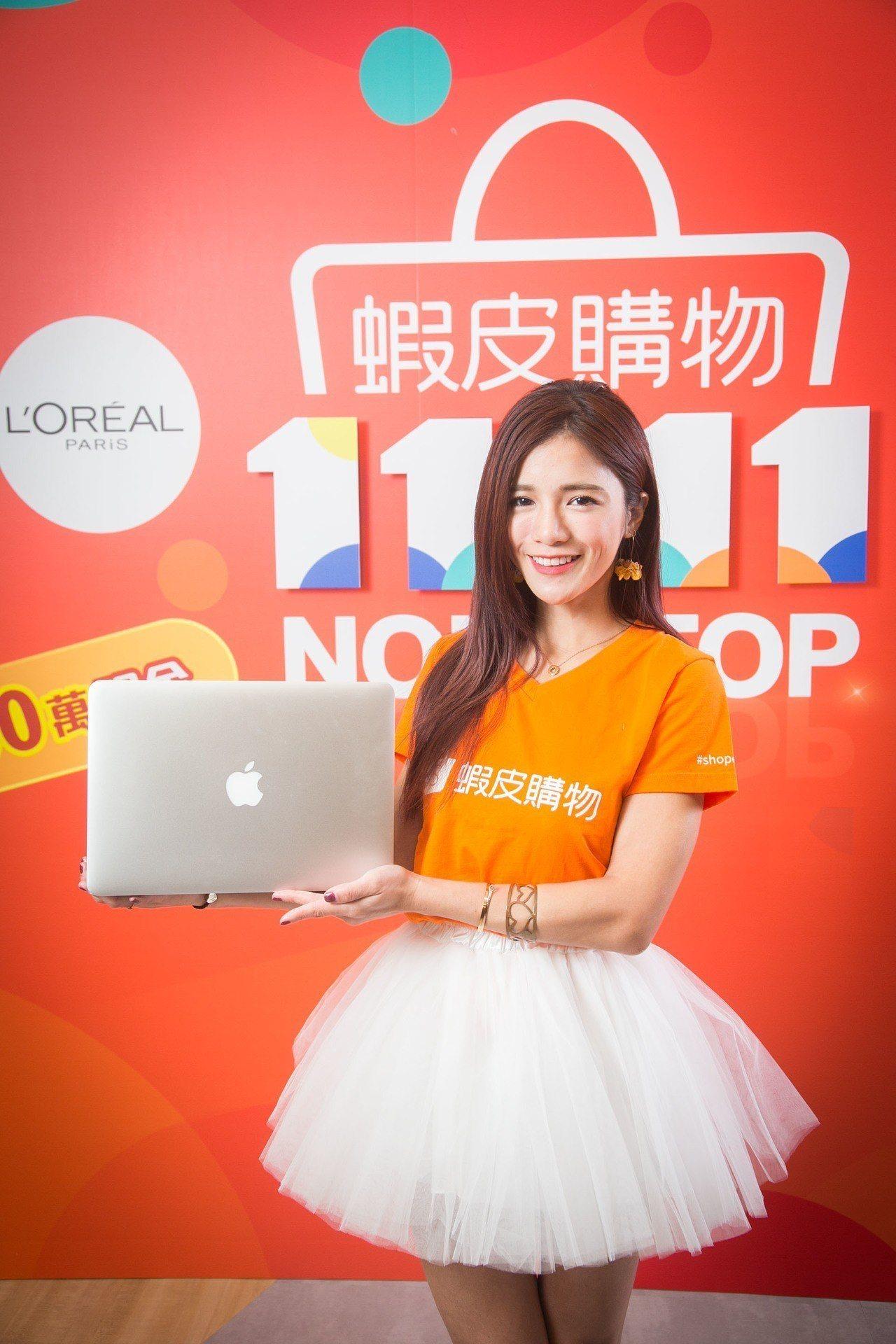 蝦皮購物雙11當天舉辦整點瘋搶活動,Apple MacBook Pro i5 1...