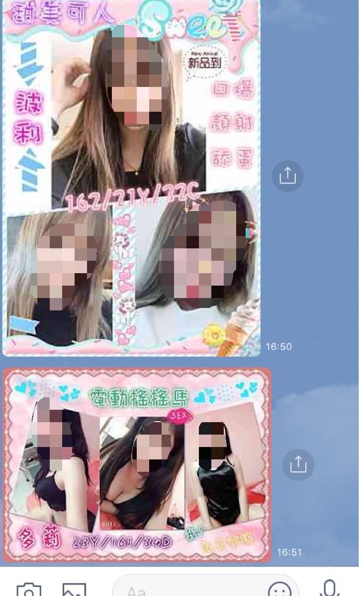 警方查獲外籍女子來台賣淫。記者廖炳棋/翻攝