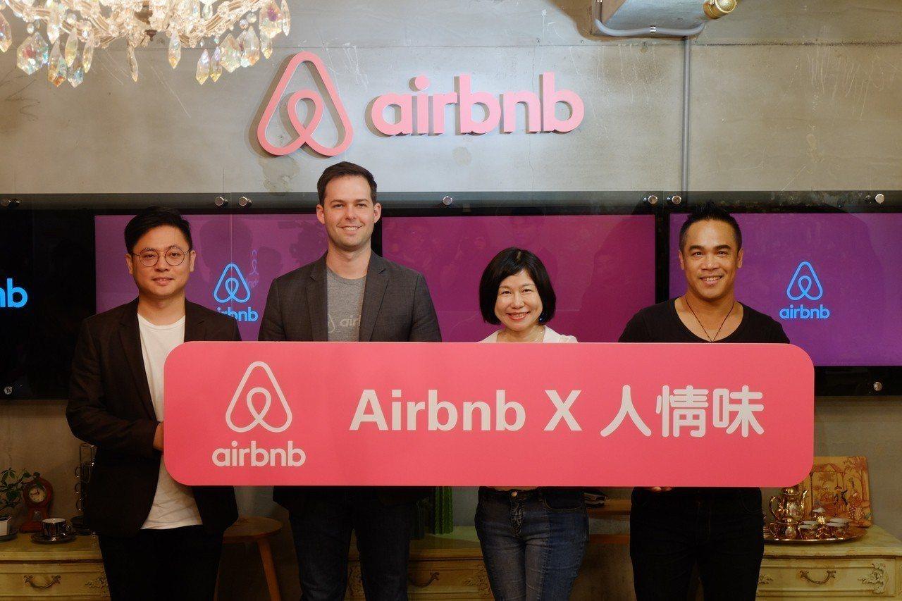 Airbnb今(6)日舉行「台灣民眾國內旅遊習慣調查」結果公布媒體座談會,圖左至...