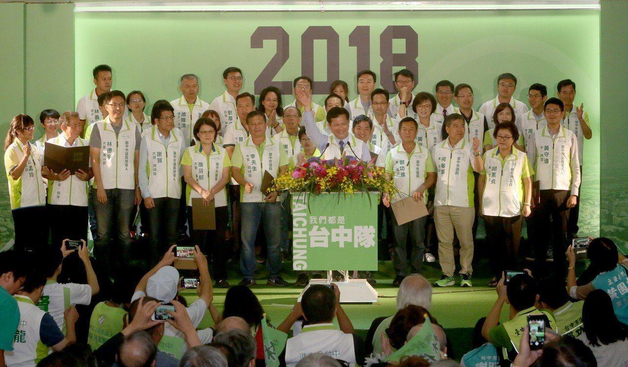 台中市民進黨提名36席議員候選人,由林佳龍母雞帶小雞希望爭取過半。 圖/林佳龍競...