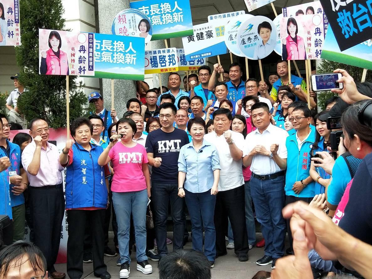 國民黨在台中提名37席議員候選人,與盧秀燕搭配作戰拉抬氣勢。 圖/聯合報系資料照...