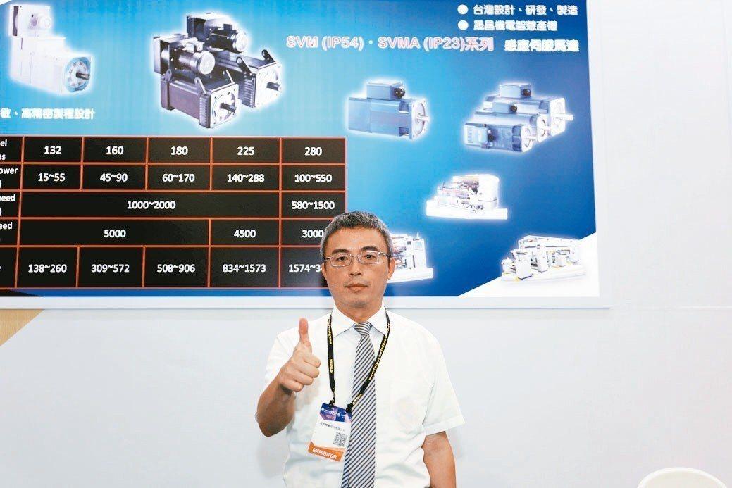 晟昌機電公司董事長彭昭群。 黃奇鐘/攝影
