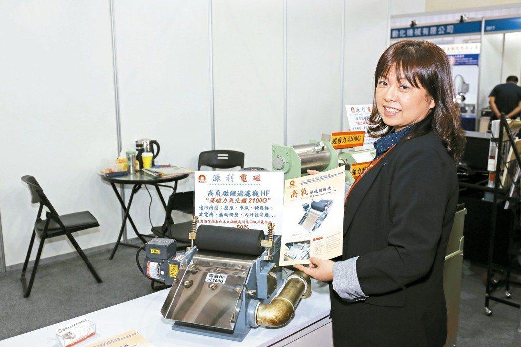 源利課長黃數鐶表示,源利電磁是提供客戶過濾問題解決方案的最佳幫手。 黃奇鐘/攝影