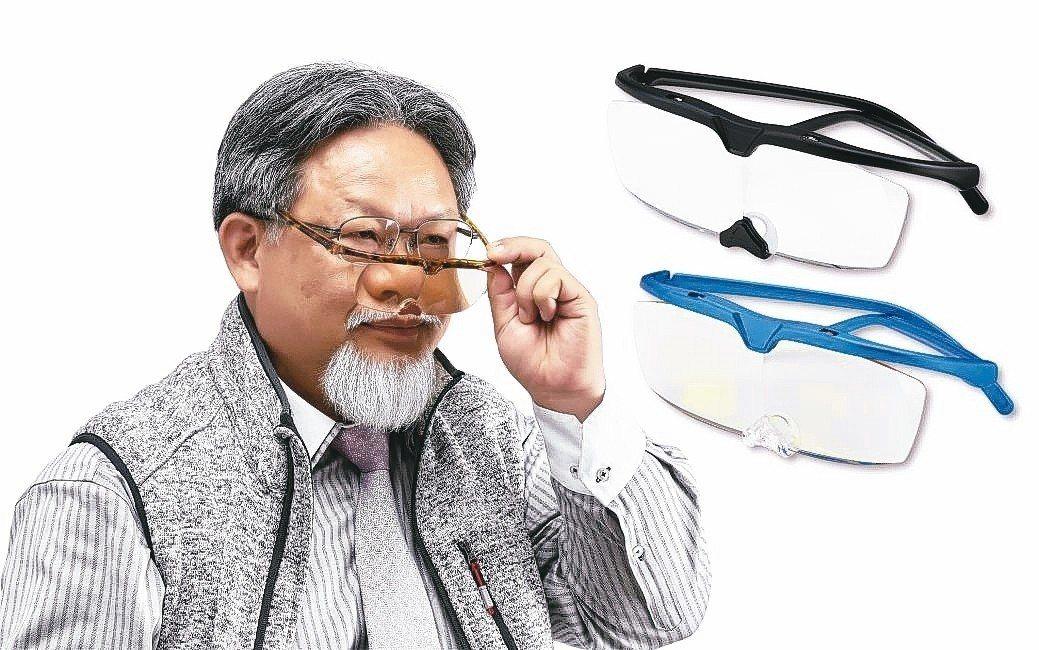 振宇光學研發成功高級眼鏡型放大鏡。 振宇光學/提供