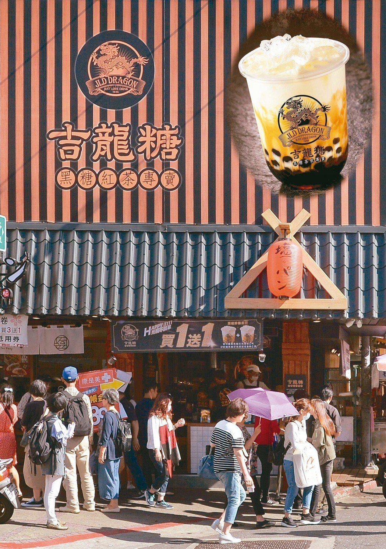 「吉龍糖黑糖茶飲專賣」店面以顯著的黑與金風格、東方龍紋杯,占據都會精華地帶。 吉...