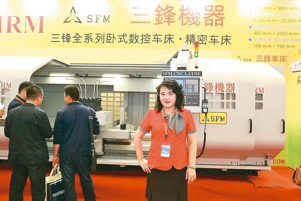三鋒機器在全球市場上表現亮眼,總經理郭璦玫是重要推手。 魯修斌/攝影