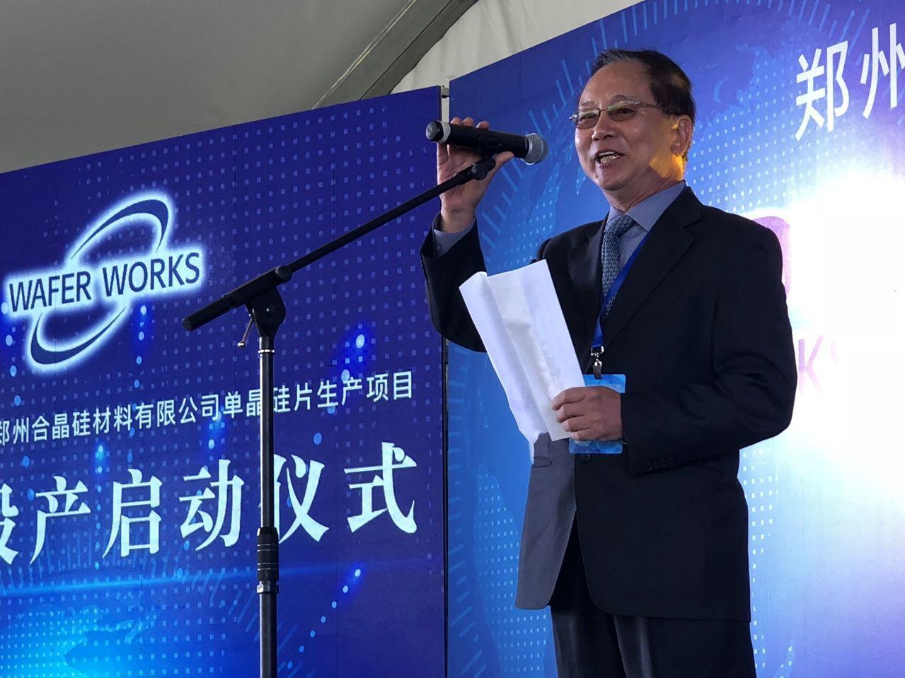合晶集團總經理陳春霖。圖/聯合報系資料照片