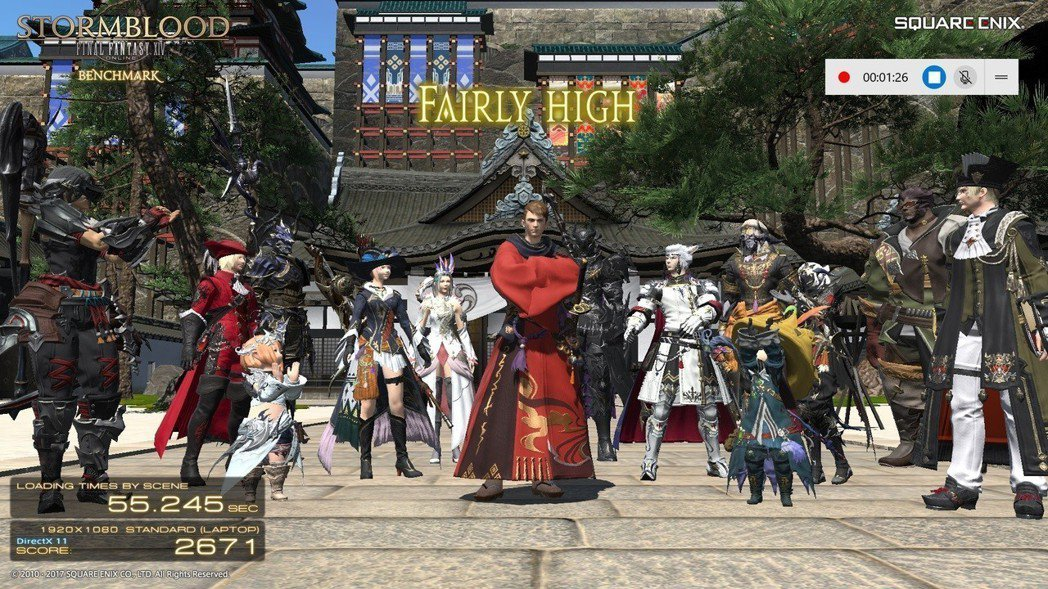 FINAL FANTASY XIV:Stormblood採標準設定,拿到Fair...