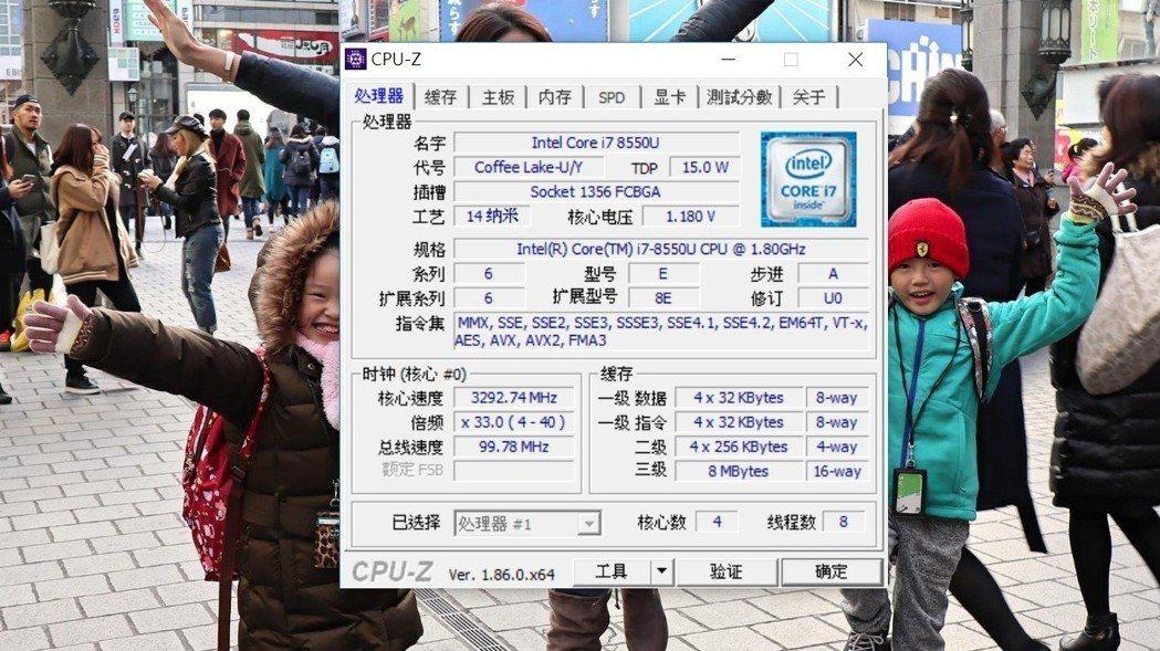 測試品採用Core i7 8550U處理器。 彭子豪/攝影