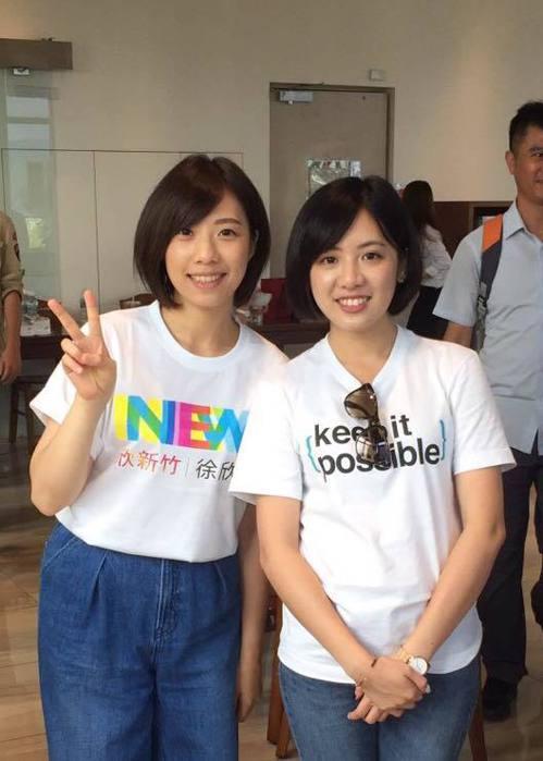 李玫(左)留著一頭俏麗短髮,被認為激似學姐黃瀞瑩,兩人合照也被網友說超像。 圖片...