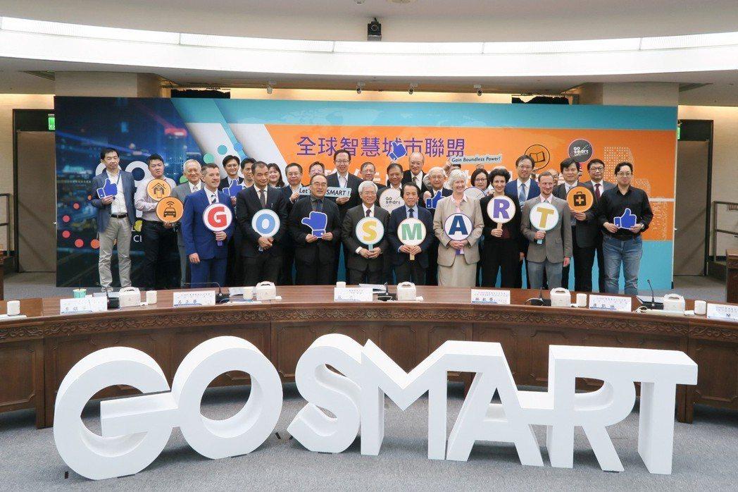 中央、地方、產業到國際代表均為GO SMART籌備處站台。 彭子豪/攝影