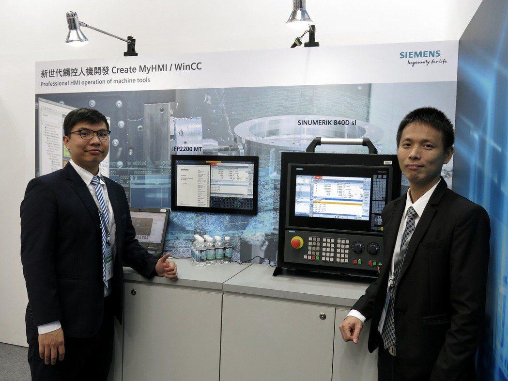 西門子展出工具機控制器整合Create MyHMI WinCC 解決方案。 西門...
