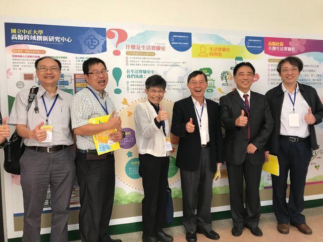 臺灣綜合大學系統各領域學者共聚一堂,針對高齡議題進行討論並提供建言與想法,希冀能...