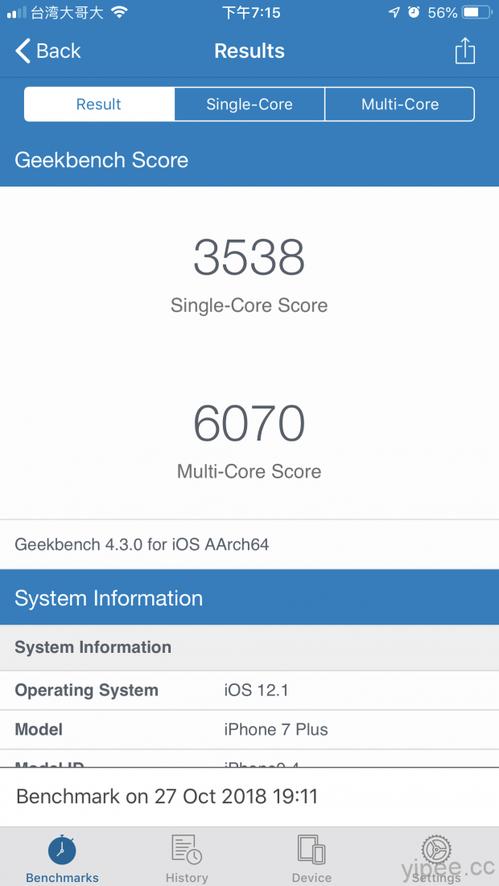 iPhone 7 Plus 單核心 3,538 分、多核心 6,070 分 圖片...