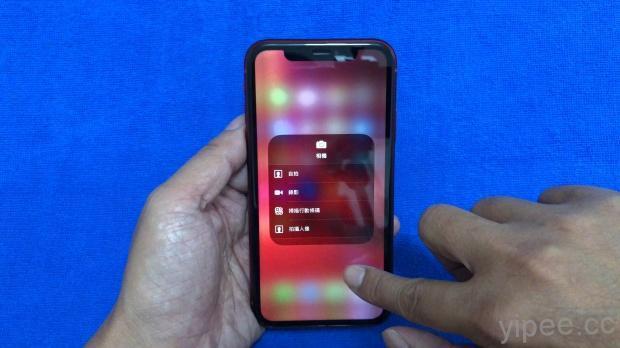 iPhone XR 的控制中心仍可透過 Haptic Touch 功能「長按」開...