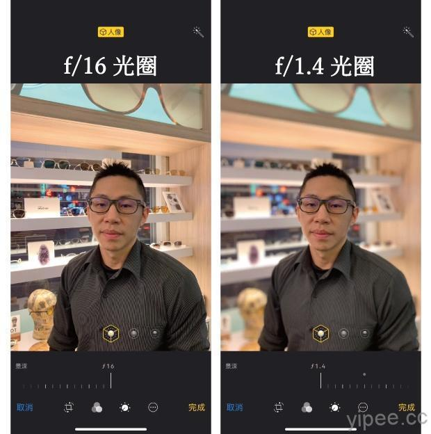 iPhone XR 人像功能在 f/16 光圈下背景非常清晰,調整到 f/1.4...