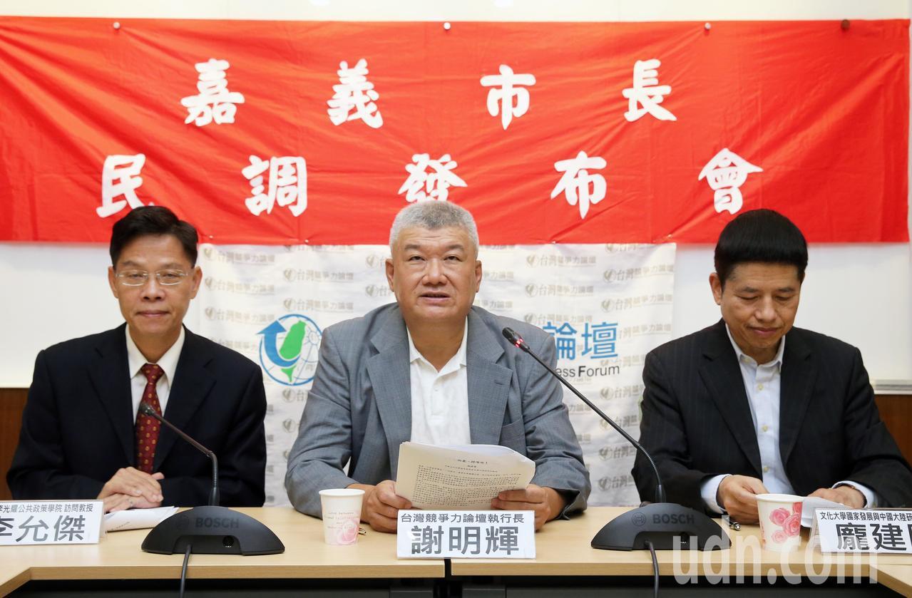 台灣競爭力論壇上午公佈嘉義市選舉民調,目前國民黨的黃敏惠和民進黨的涂醒哲支持率在...