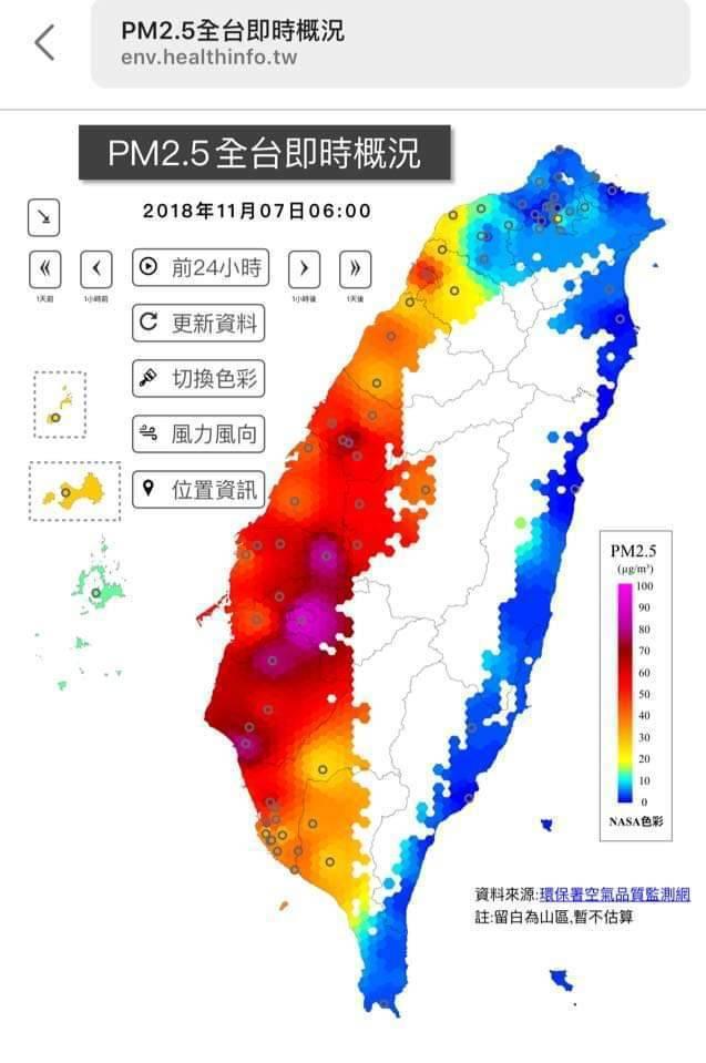 全台PM2.5早上六點狀況。資料來源/環保署空氣品質監測網