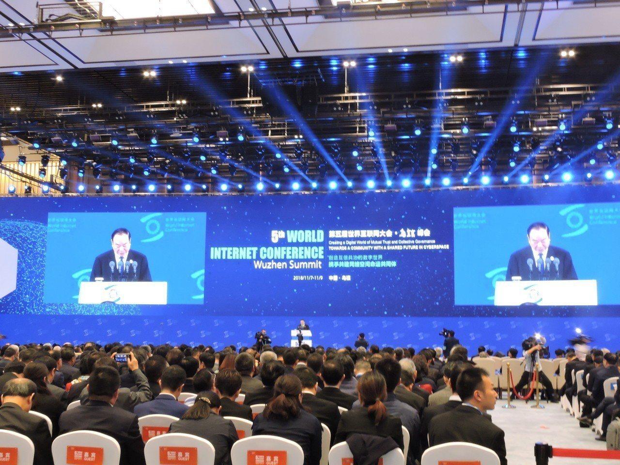騰訊董事會主席、CEO馬化騰今(7)日出席第五屆世界互聯網大會開幕,透露騰訊也要...